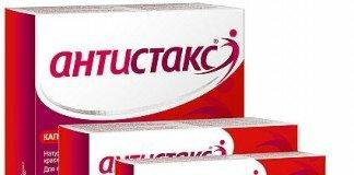Антистакс в таблетках