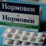 Нормовен в таблетках